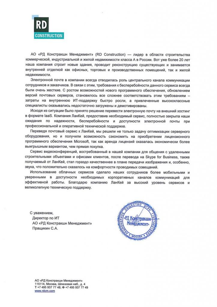 Констракшн строительная компания отзывы строительная компания, tkujhjl