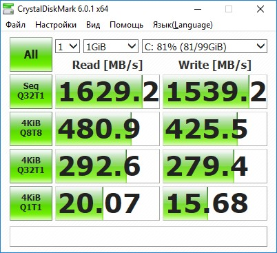CrystalDiskMark_Xeon_Scalable_Gold_6154.jpg
