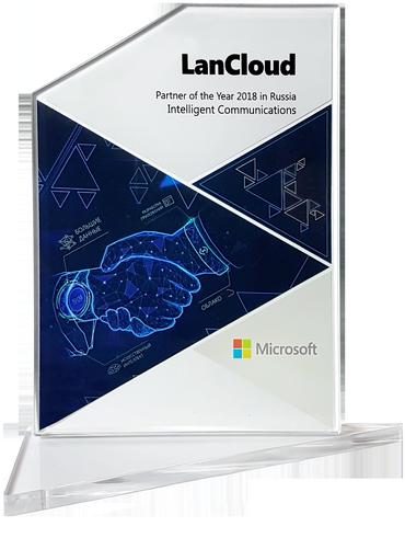 Microsoft_2018.png
